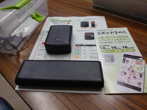 「石岡のおまつり」GPS山車・幌獅子リアルタイム位置情報 (3)