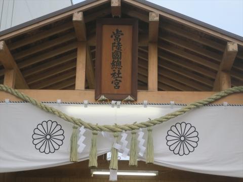 「年番國分町の御仮殿が建立されました!」④_R