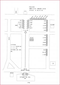 令和1年9月15日「幌獅子大行列順番・待機位置図」枠線有り①