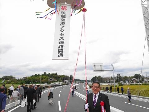 「茨城空港アクセス道路開通式」 (3)_R