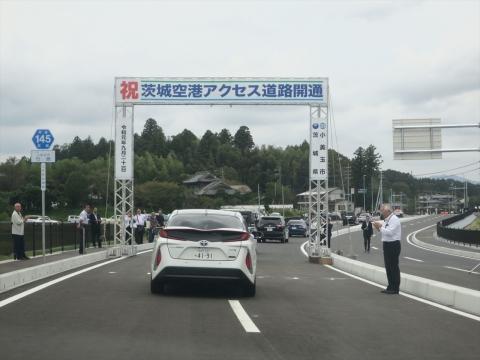 「茨城空港アクセス道路開通式」 (12)_R
