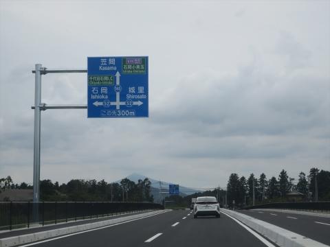 「茨城空港アクセス道路開通式」 (15)_R