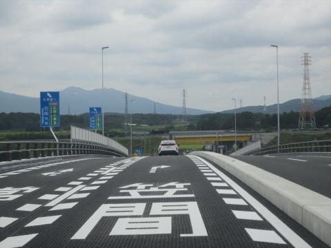 「茨城空港アクセス道路開通式」 (22)_R