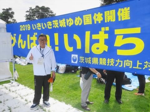 「いきいき茨城ゆめ国体 開会式」 (1)_R
