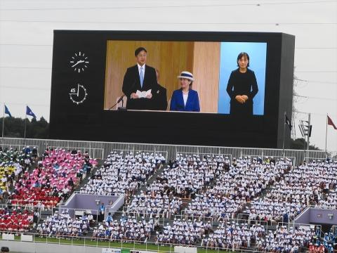 「いきいき茨城ゆめ国体 開会式」 (6)_R
