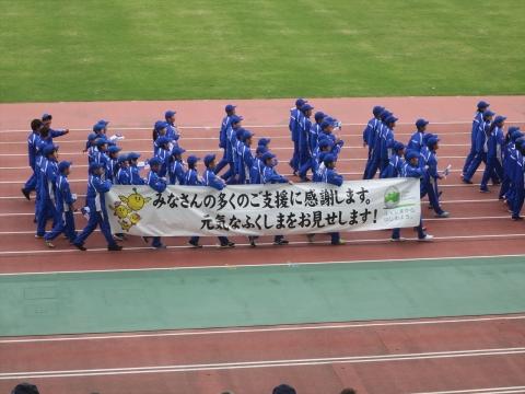 「いきいき茨城ゆめ国体 開会式」 (26)_R