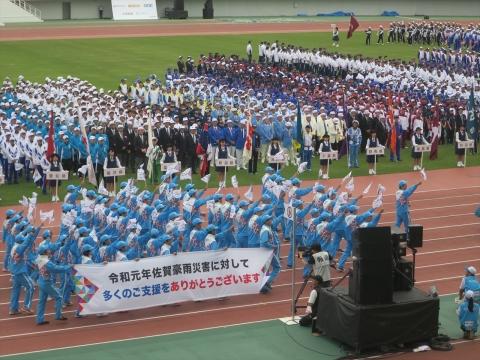 「いきいき茨城ゆめ国体 開会式」 (28)_R
