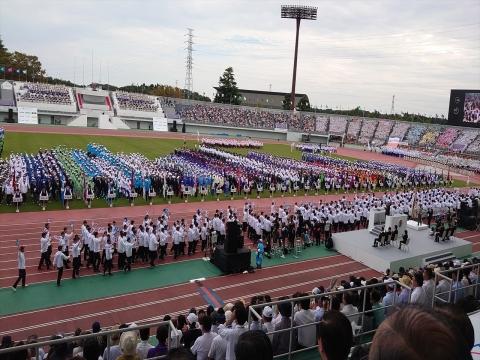 「いきいき茨城ゆめ国体 開会式」 (30)_R