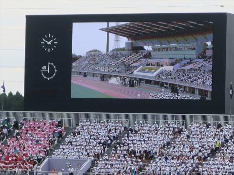 「いきいき茨城ゆめ国体 開会式」 (32)_R