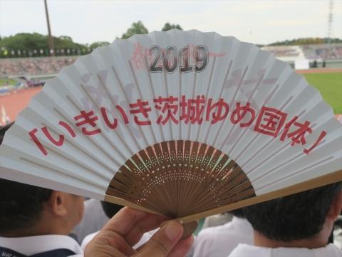「いきいき茨城ゆめ国体 開会式」 (37)_R