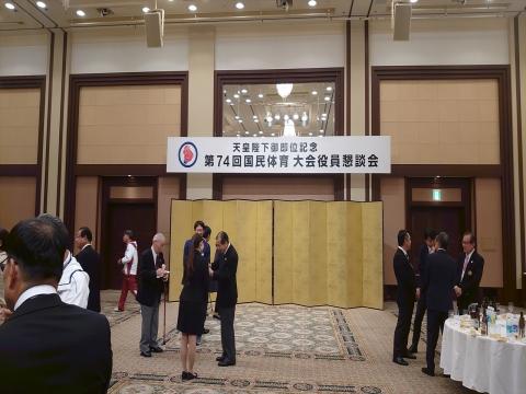 「いきいき茨城ゆめ国体 開会式」 (38)_R