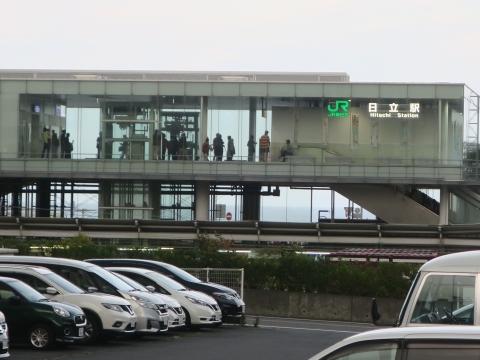 「天皇陛下行幸にかかる特別奉送 日立駅」①