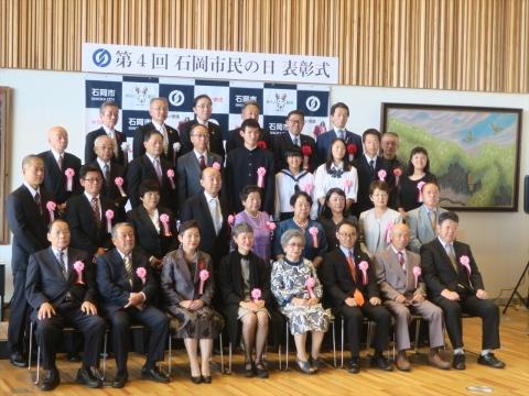 「第4回石岡市民の日」表彰式②_R