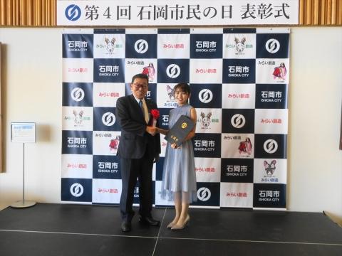 「第4回石岡市民の日」表彰式③_R
