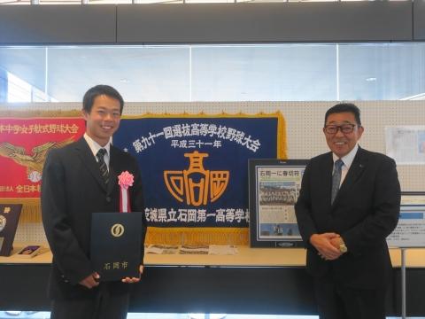 「第4回石岡市民の日」表彰式④_R