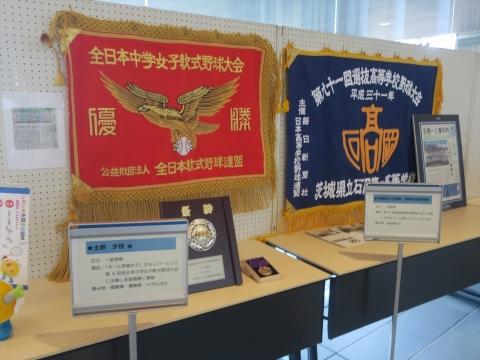 「第4回石岡市民の日」表彰式⑤_R