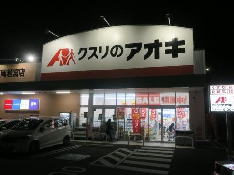 「台風対策の為にお買い物に行きました。」⑤_R