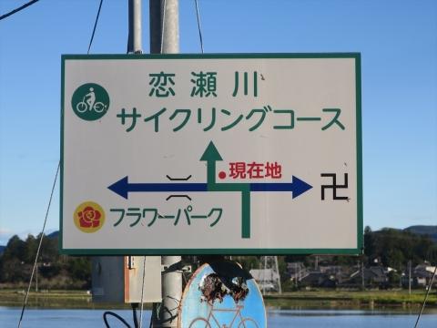 「台風19号被害状況調査対応」河瀬川・風返峠・湯袋峠・上曽峠①1_R