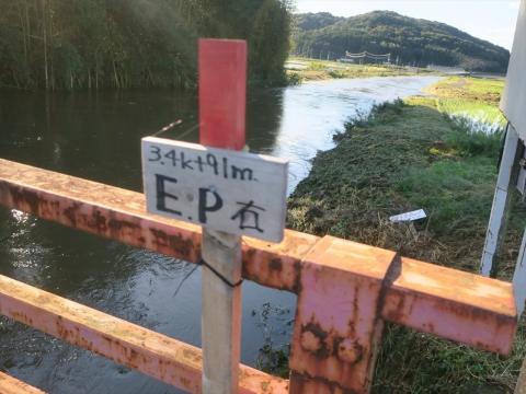 「台風19号被害状況調査対応」河瀬川・風返峠・湯袋峠・上曽峠⑨_R