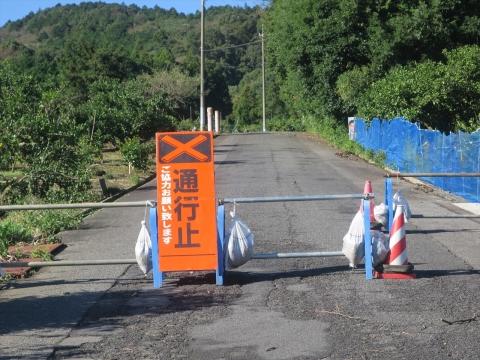 「台風19号被害状況調査対応」河瀬川・風返峠・湯袋峠・上曽峠⑯_R