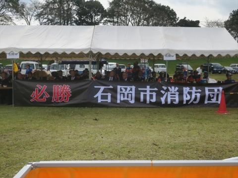 「第70回茨城県県南北部消防ポンプ操法大会9・20分団」 (4)