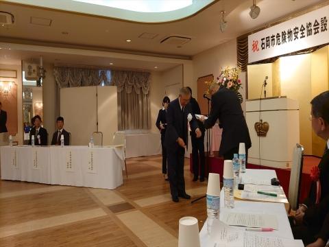 「石岡市危険物安全協会設立60周年記念式典」⑤_R