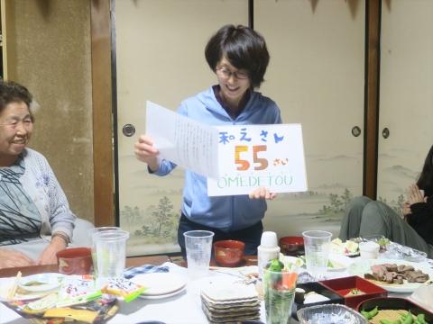 「戸井田和之55歳!サプライズバースデーパーティー。」 (17)_R
