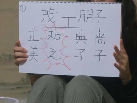 「戸井田和之55歳!サプライズバースデーパーティー。」 (18)_R