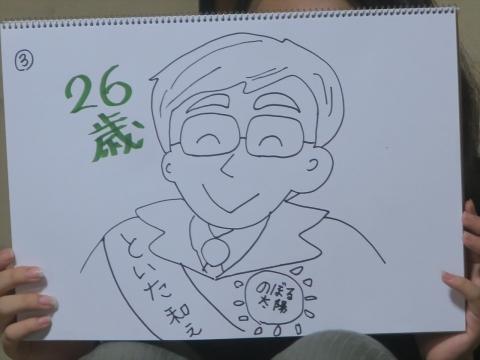 「戸井田和之55歳!サプライズバースデーパーティー。」 (20)_R