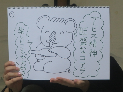 「戸井田和之55歳!サプライズバースデーパーティー。」 (21)_R