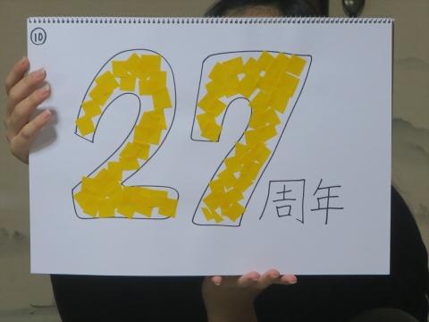 「戸井田和之55歳!サプライズバースデーパーティー。」 (25)_R