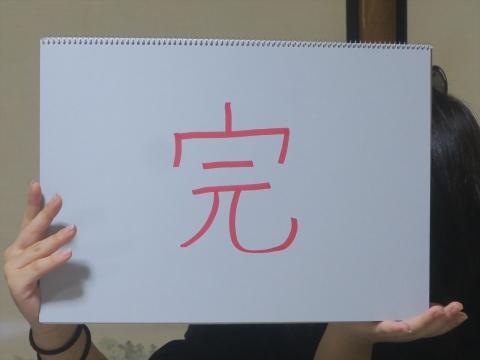 「戸井田和之55歳!サプライズバースデーパーティー。」 (26)_R