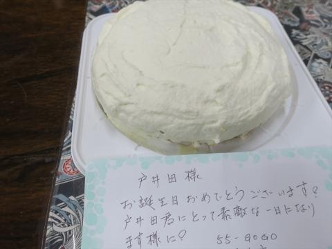 「戸井田和之55歳!サプライズバースデーパーティー。」 (41)_R