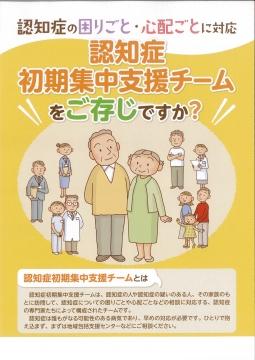 「保健福祉医療委員会」土浦協同病院・石岡ふれあいの里県内調査 (37)