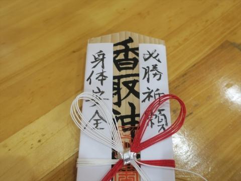 「東大橋香取神社祭礼」㉙_R