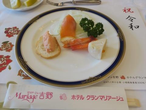 「戸井田 岳くん。お宮参り」 (19)_R