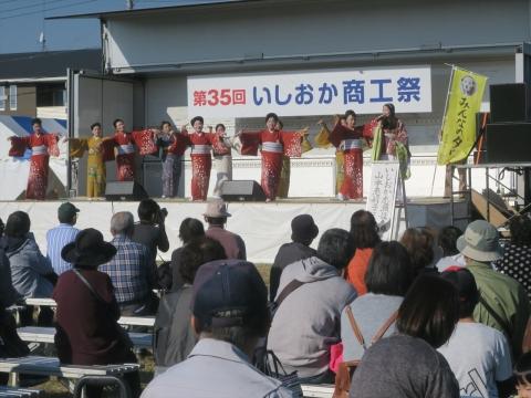 「第35回いしおか商工祭」 (1)_R