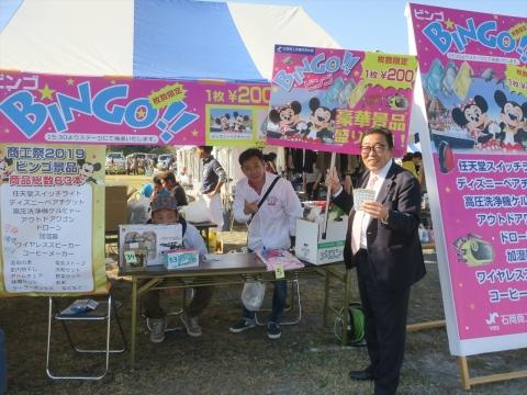 「第35回いしおか商工祭」 (13)_R