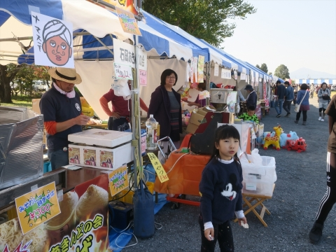 「第35回いしおか商工祭」 (17)_R
