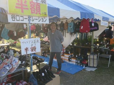 「第35回いしおか商工祭」 (18)_R