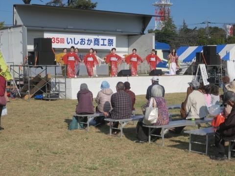 「第35回いしおか商工祭」 (20)_R