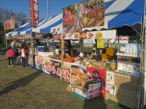 「第35回いしおか商工祭」 (27)_R