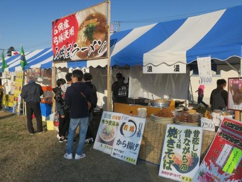 「第35回いしおか商工祭」 (28)_R