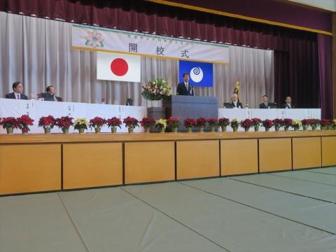 「茨城県立石岡特別支援学校」開校式④_R
