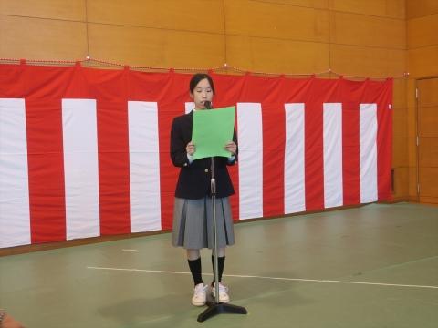 「茨城県立石岡特別支援学校」開校式⑦_R