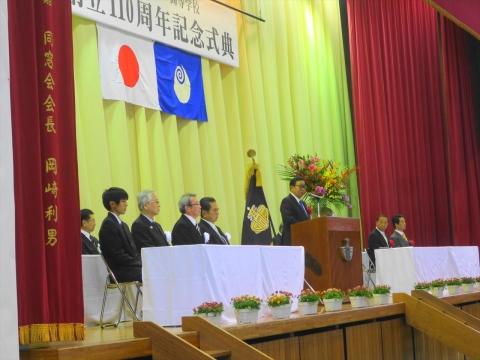 「茨城県立石岡第一高等学校」創立11周年記念式典 (3)_R