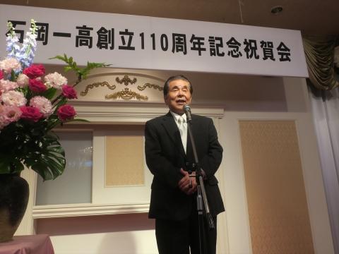 「茨城県立石岡第一高等学校」創立11周年記念式典 (17)_R