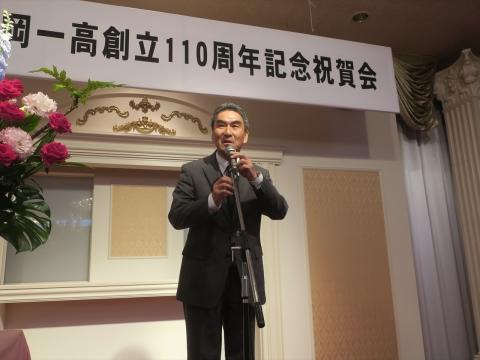 「茨城県立石岡第一高等学校」創立11周年記念式典 (19)_R