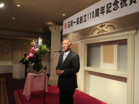 「茨城県立石岡第一高等学校」創立11周年記念式典 (20)_R