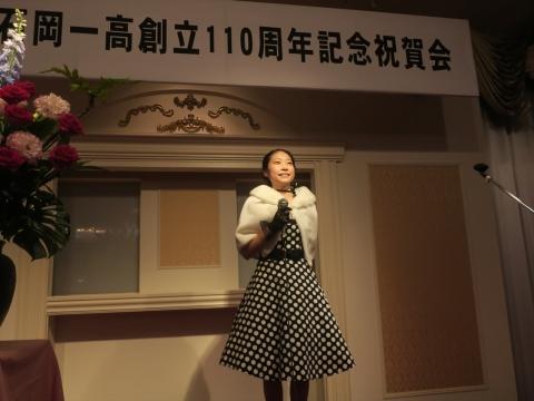 「茨城県立石岡第一高等学校」創立11周年記念式典 (22)_R